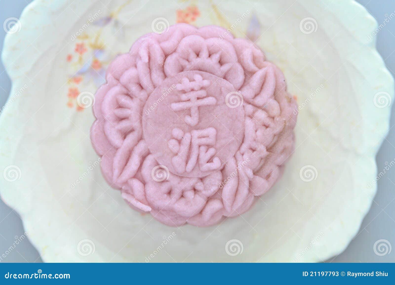 Yam Mooncake