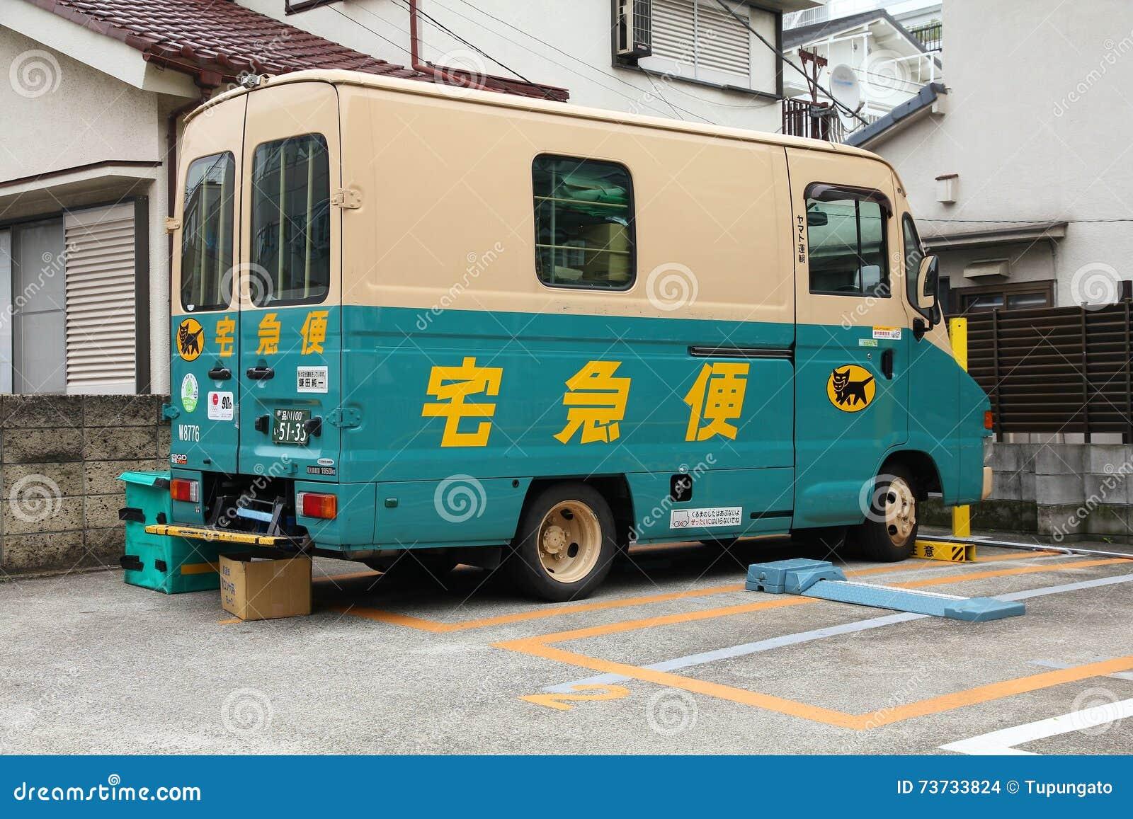 Yamato transport editorial stock image image of transport for Door to door transport