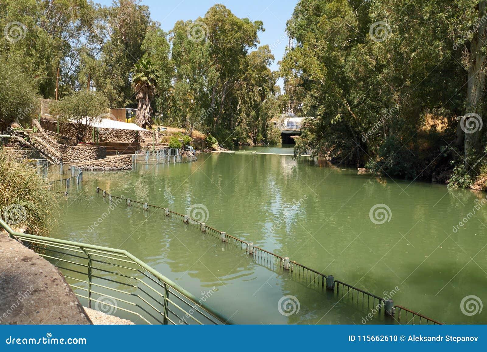57de484d7780 Yardenit Baptism Site On A Jordan River In Israel Stock Photo ...