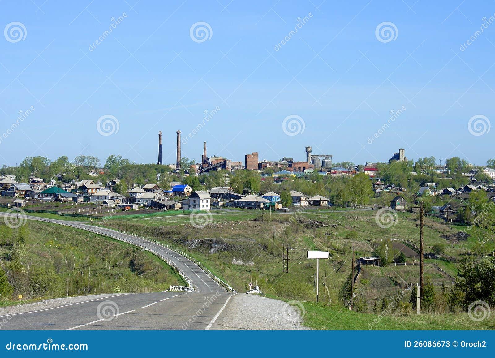Yashkino A City In The Kemerovo