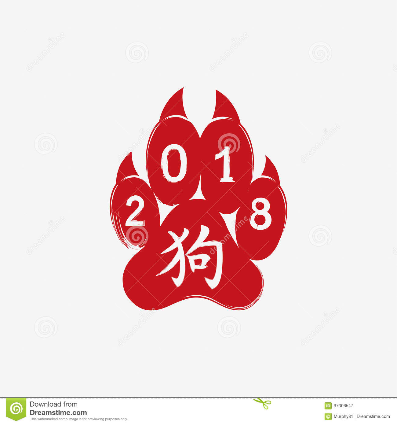 2018 Year Of The Dog Contains Chinese Character For A Dog