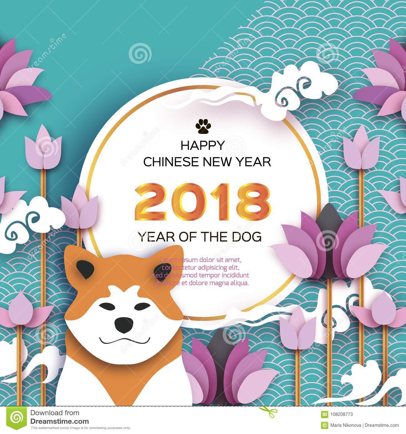 Year Of The Dog. 2018. Happy Chinese New Year 2018 Greeting Card ...