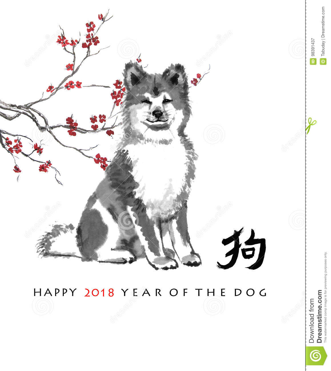 year of dog sumi e greeting card