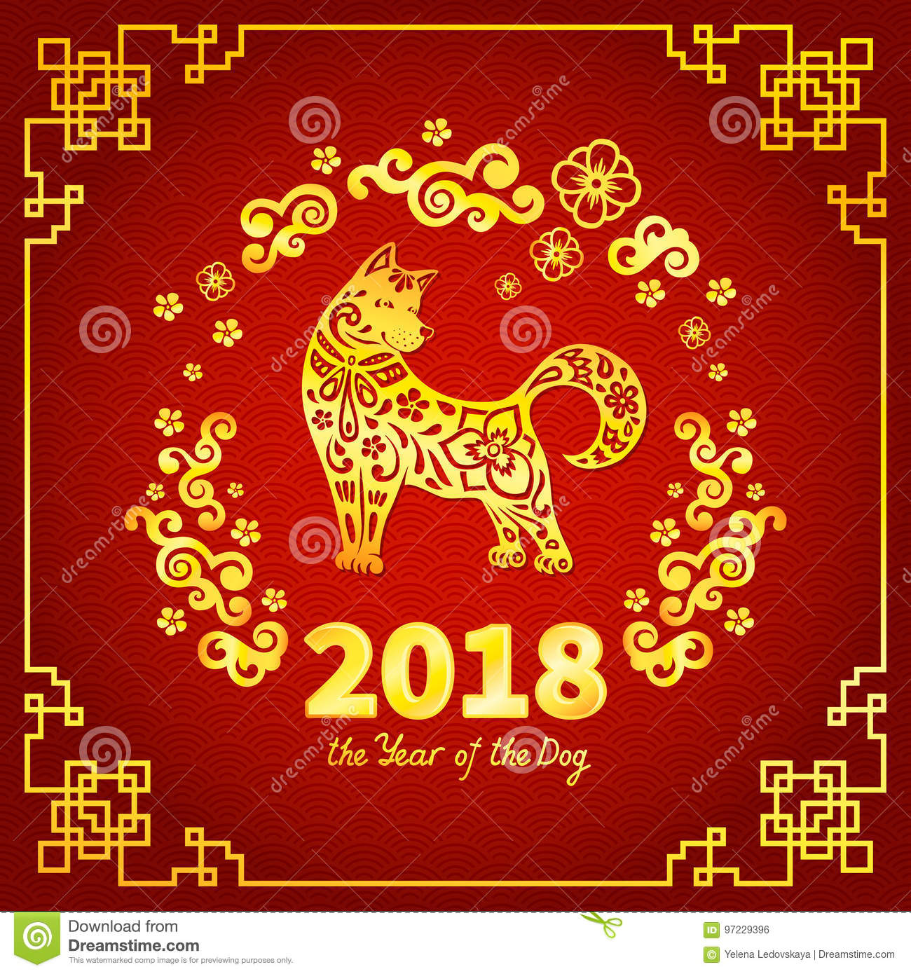 2018 Year Of The Dog Stock Vector Illustration Of East 97229396