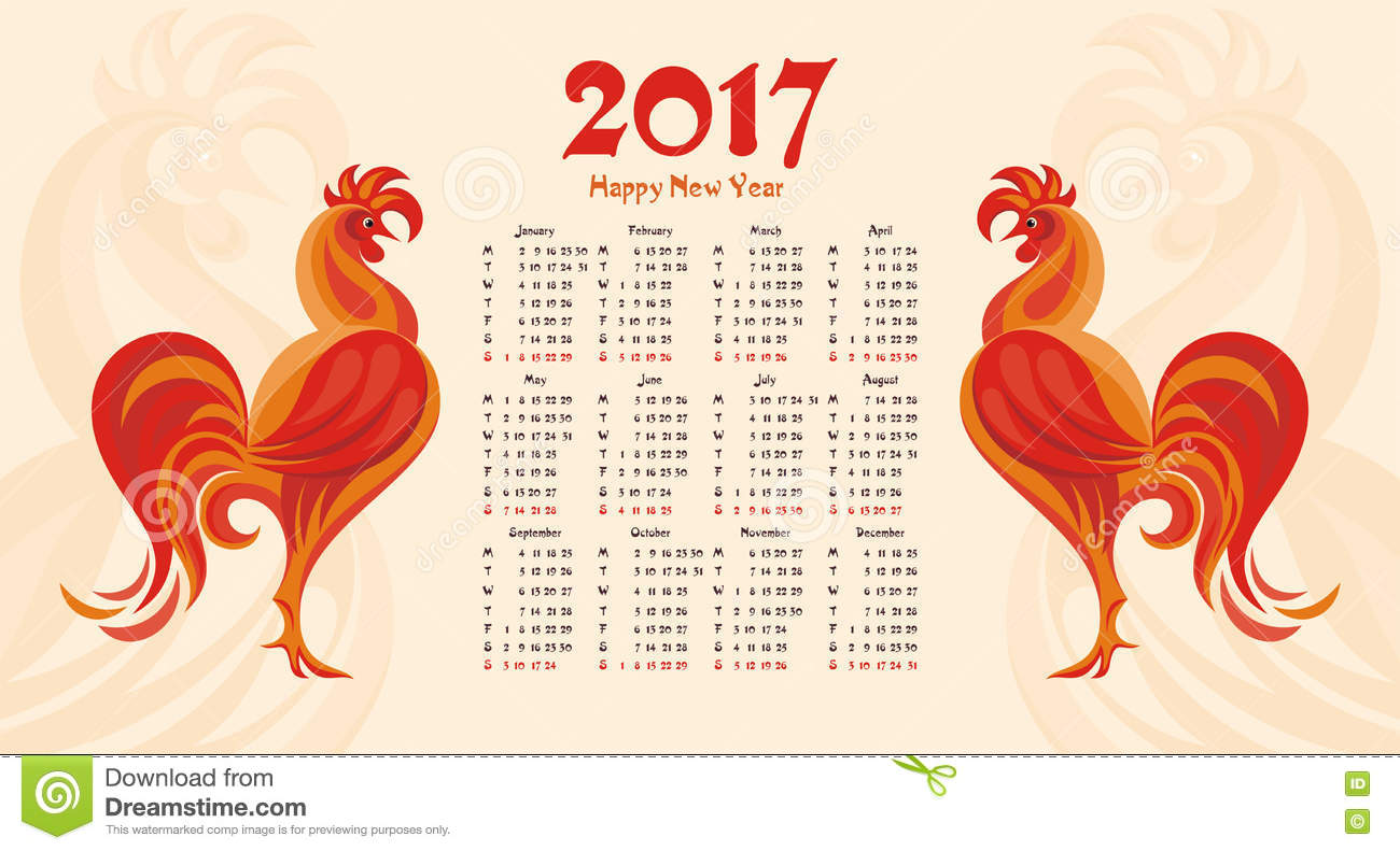 Year Of The Fire Rooster Stock Photo Image Of Year Fiery 76315806