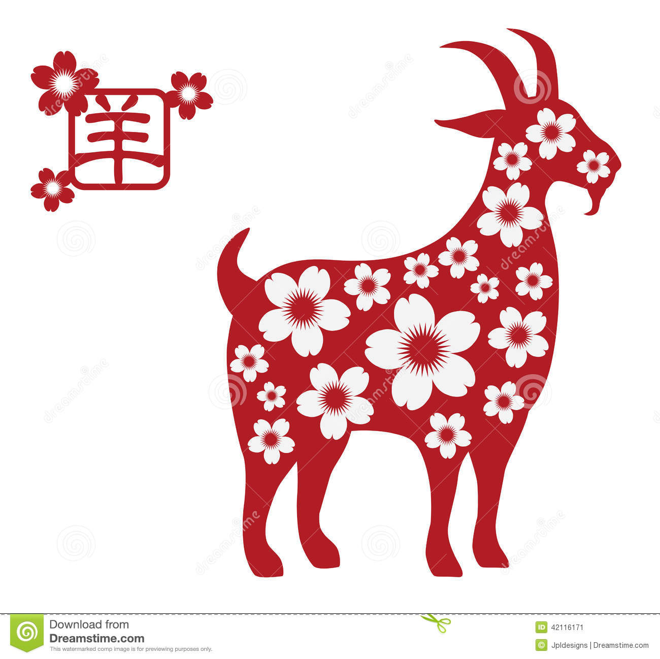 2015 year of the goat with cherry blossom silhouette isolated on 4 2015 chinese new - Chinese New Year 2015 Animal