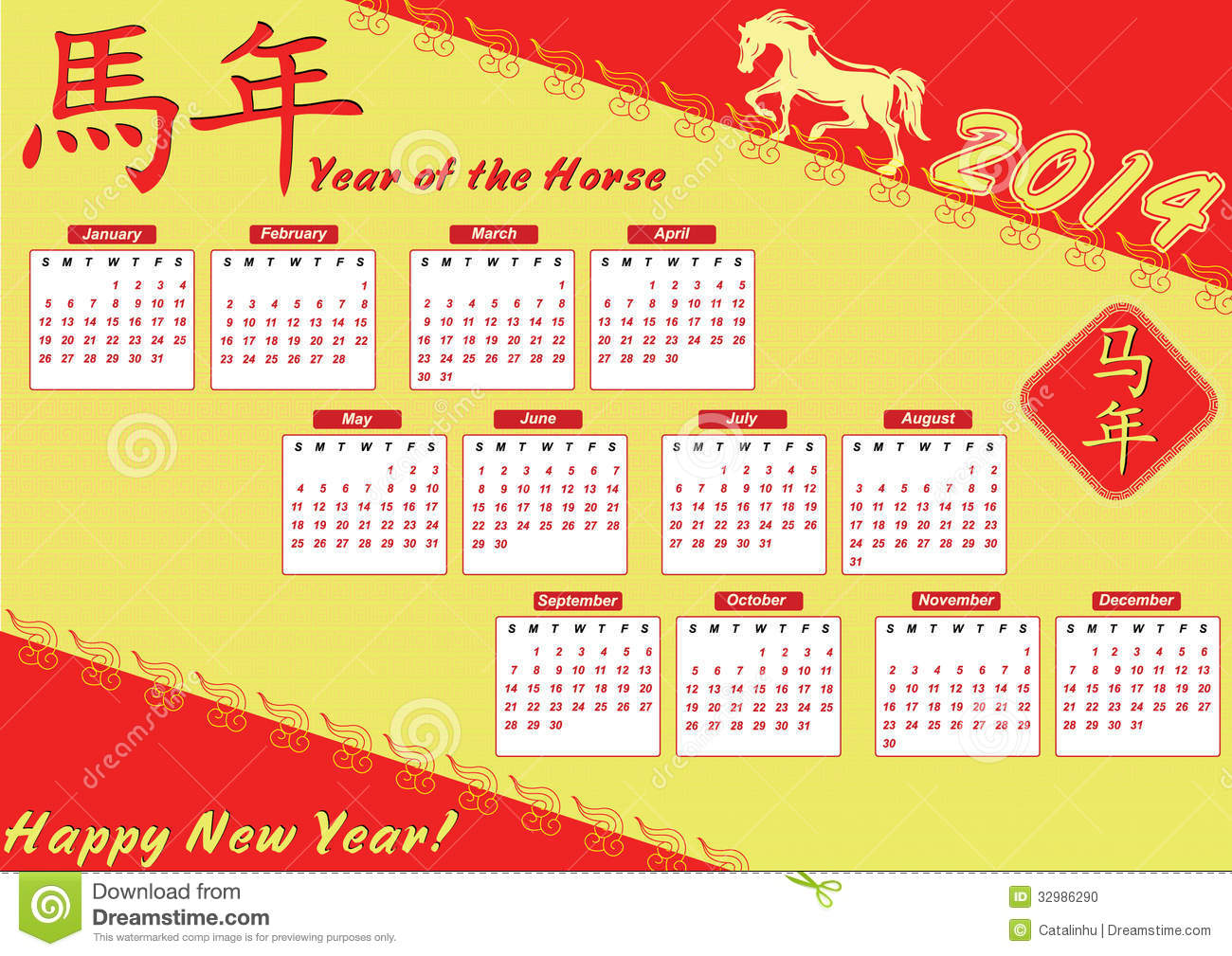 year horse chinese calendar design background includes traditional auspicious patterns water sign longevity 32986290 Chinese New Year 2014 year of the horse