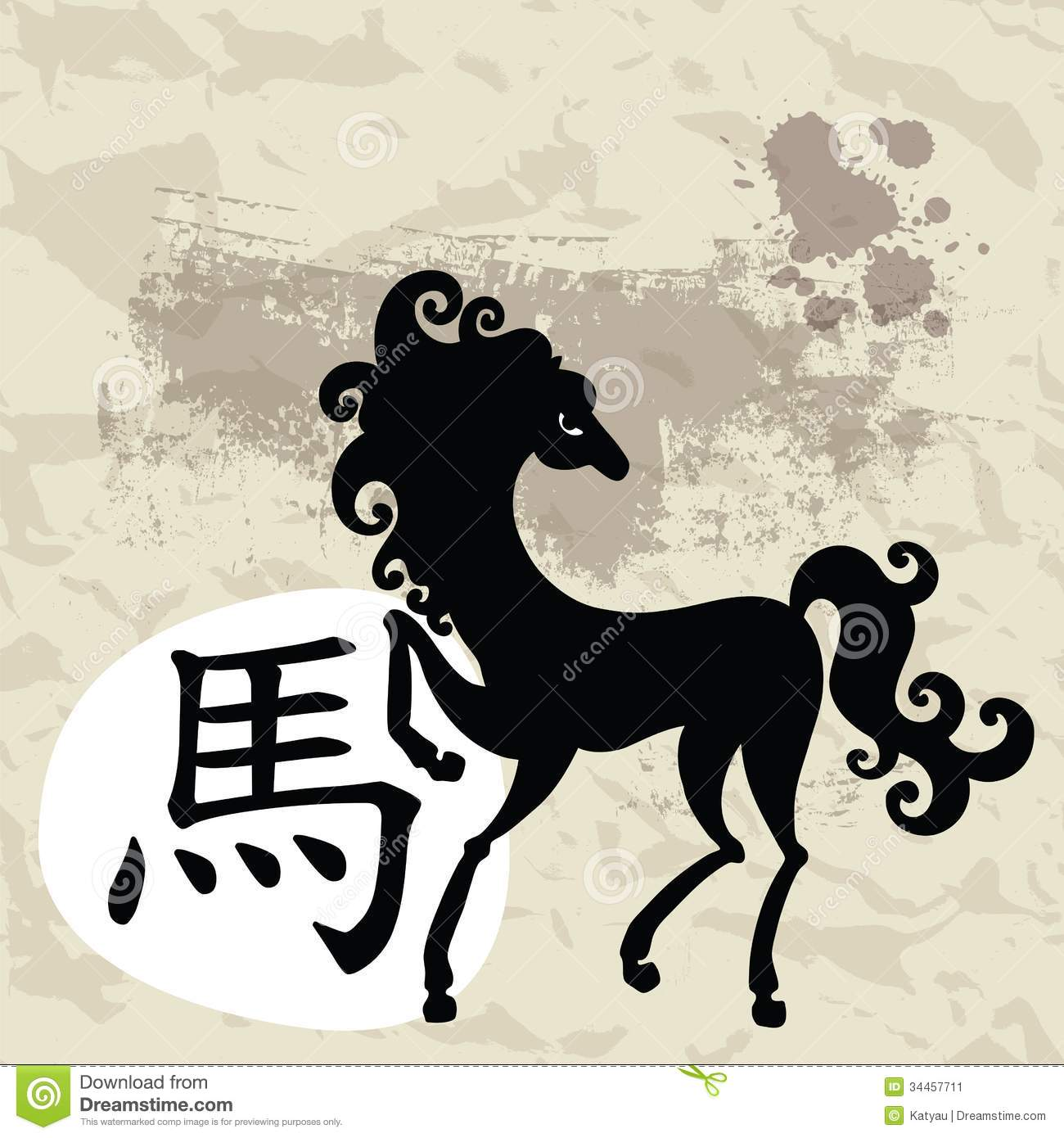 year of the horse 2014 stock image image 34457711