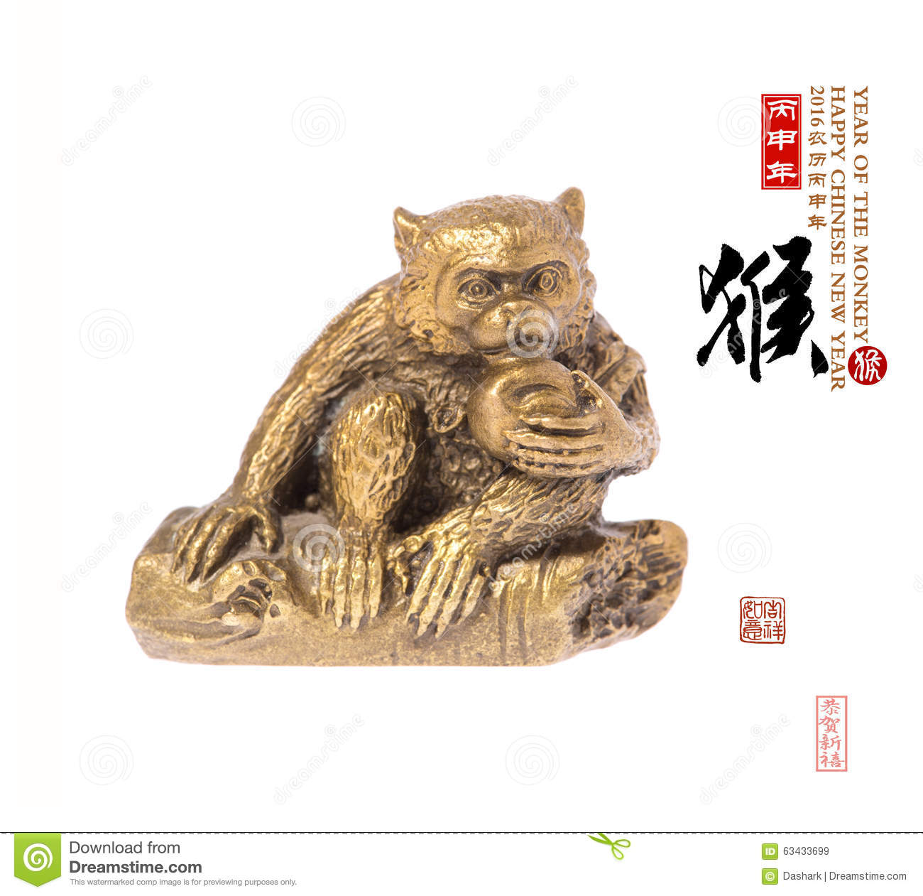 2016 Is Year Of The Monkey,Gold Monkey,Chinese Calligraphy ...