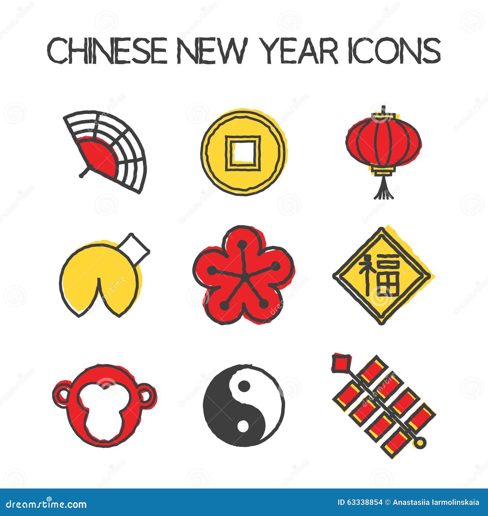 Year Of The Monkey Icons. Stock Illustration - Image: 63338854
