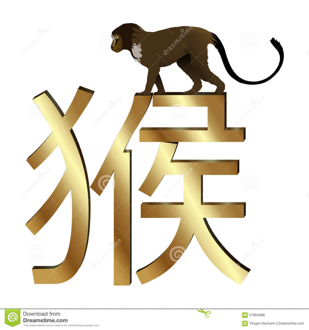 Year Of The Monkey Monkey Characters Stock Vector Illustration Of
