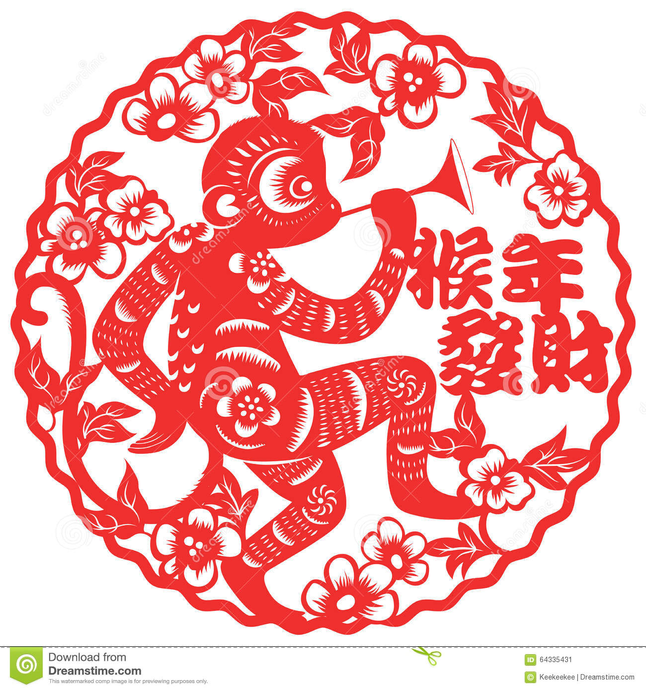Traditional chinese paper cut art for chinese new year