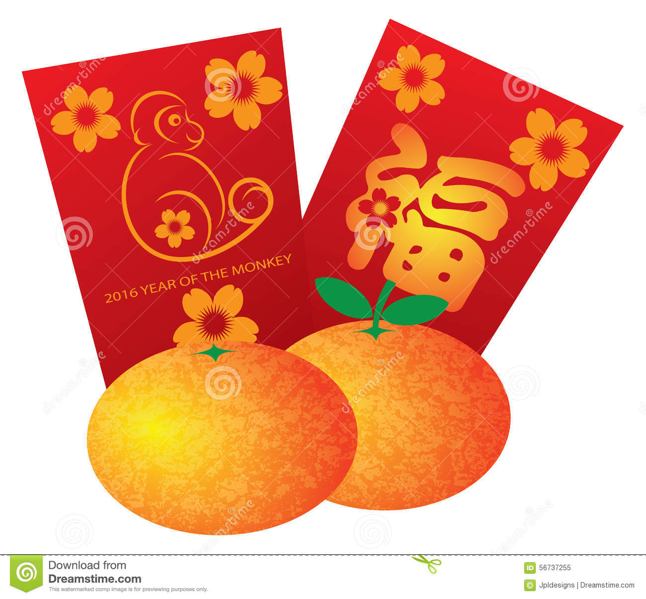 2016 Chinese Lunar New Year of the Monkey Red Packets and Mandarin ...