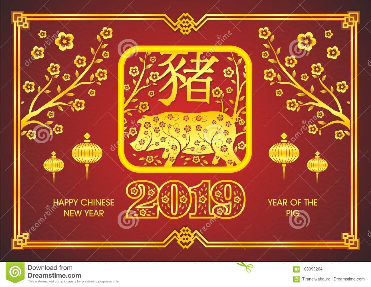 Year Of The Pig 2019 Chinese New Year Stock Vector Illustration