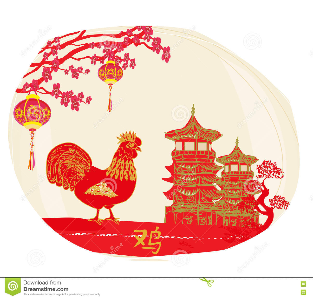 year of rooster design stock vector
