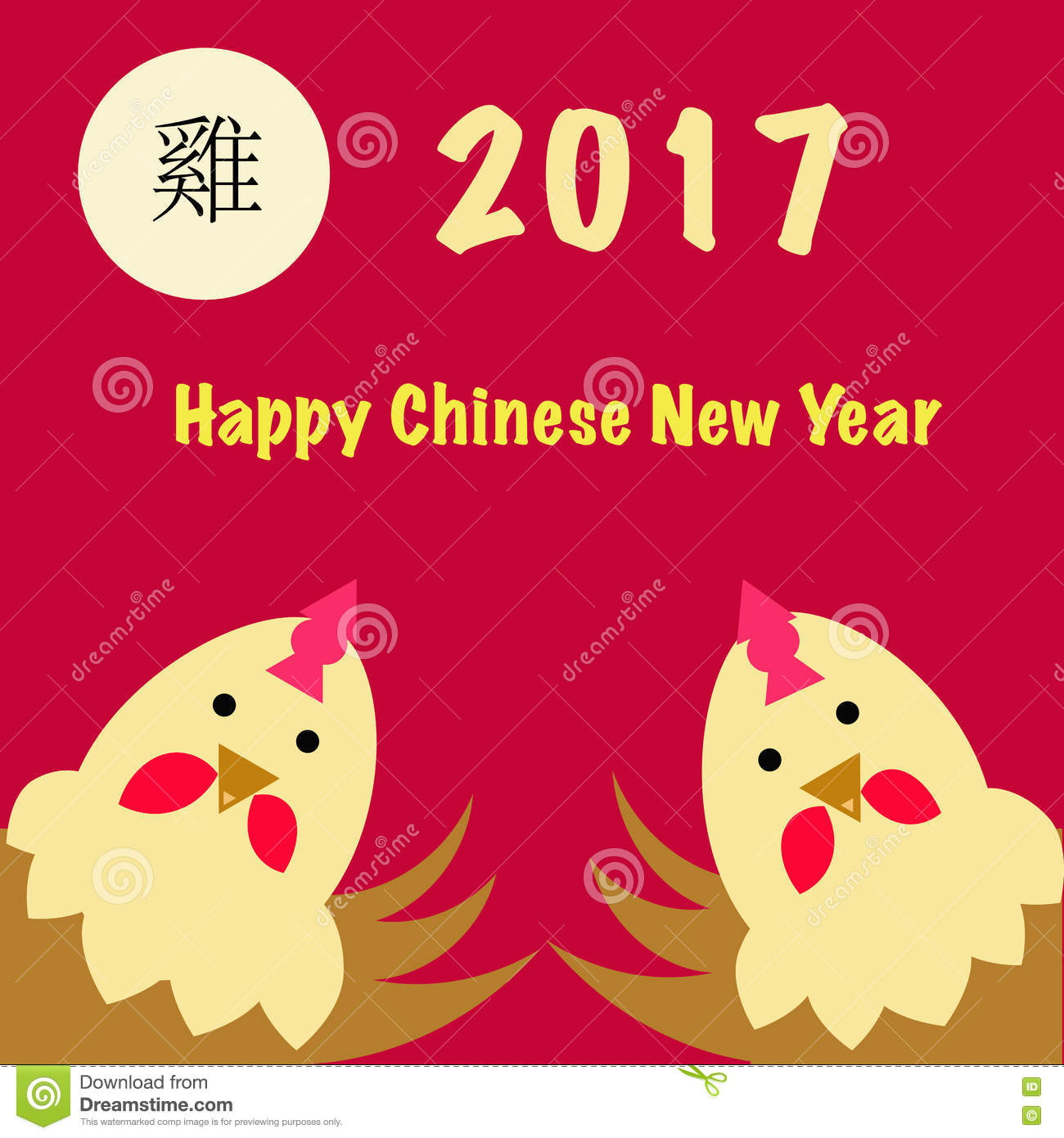 Year Of Rooster New Year Greetings Stock Vector Illustration Of