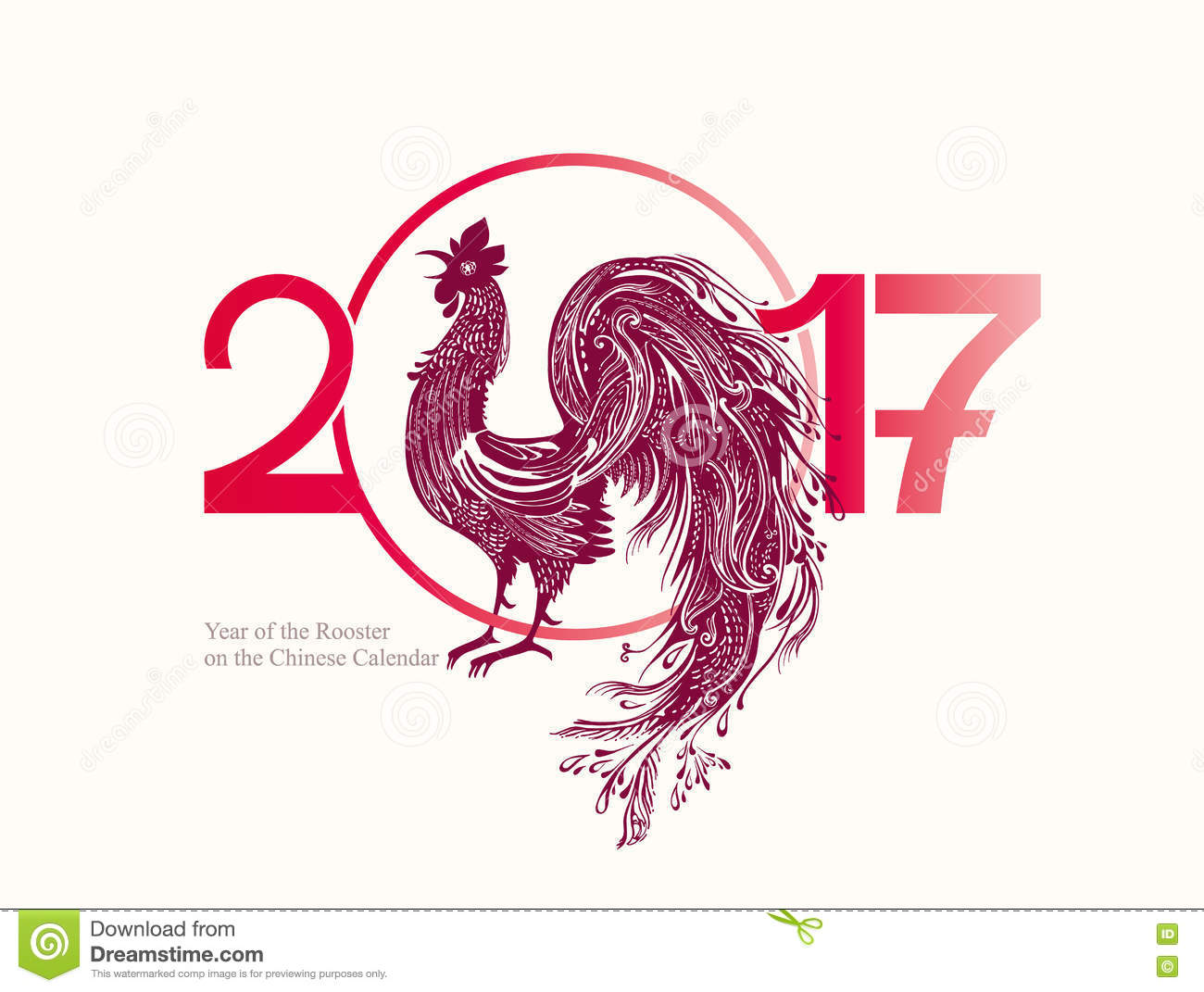 Year Of The Rooster Symbol Of 2017 Stock Illustration