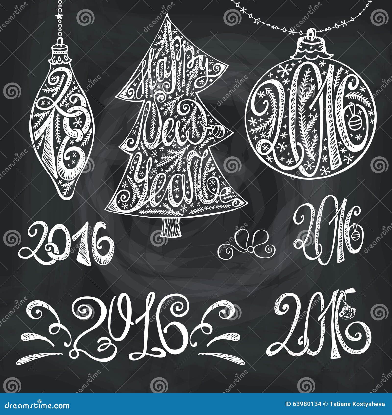 2016 year typography hand drawn titles.Chalk