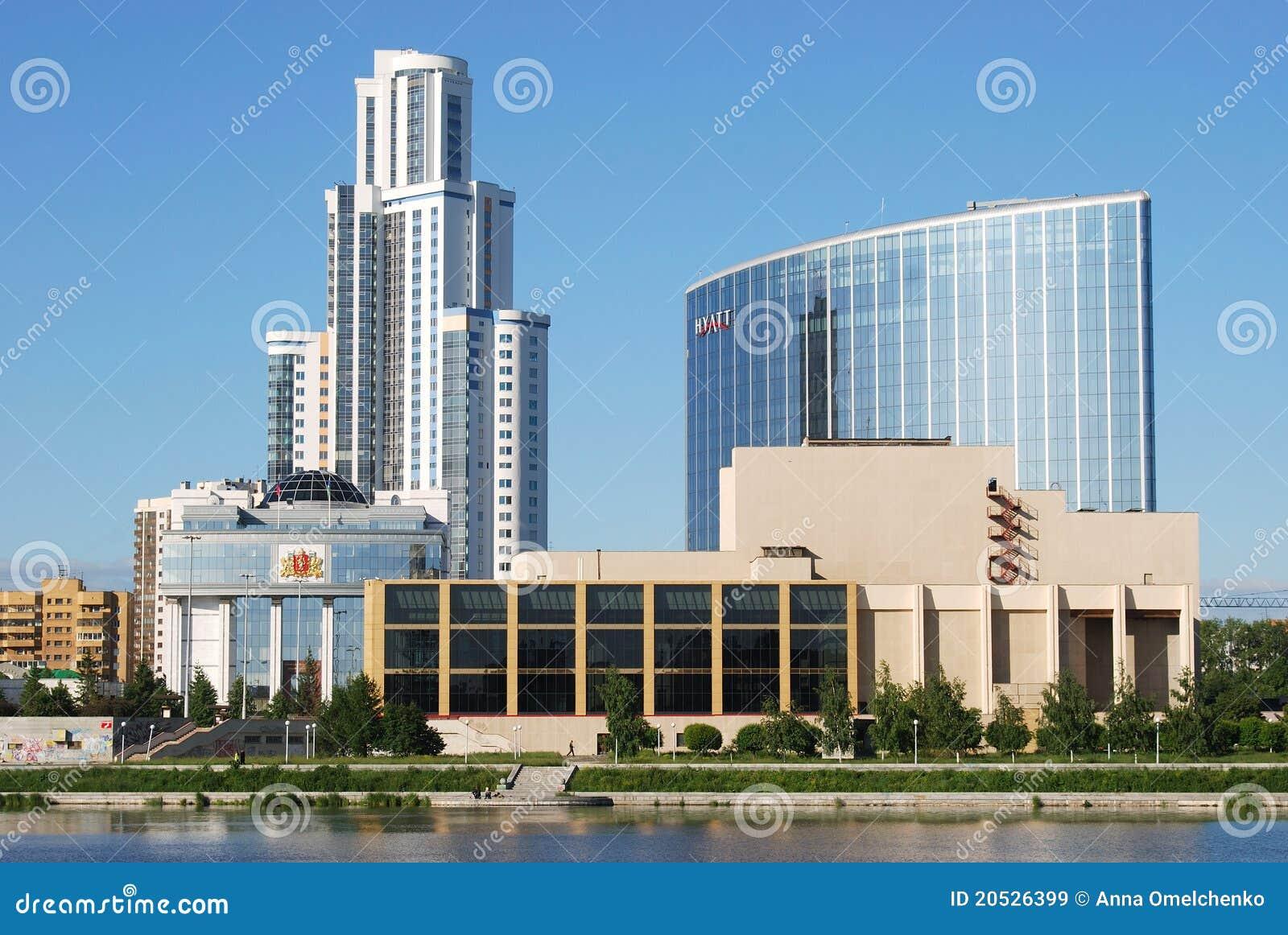 Yekaterinburg-Stadtbild