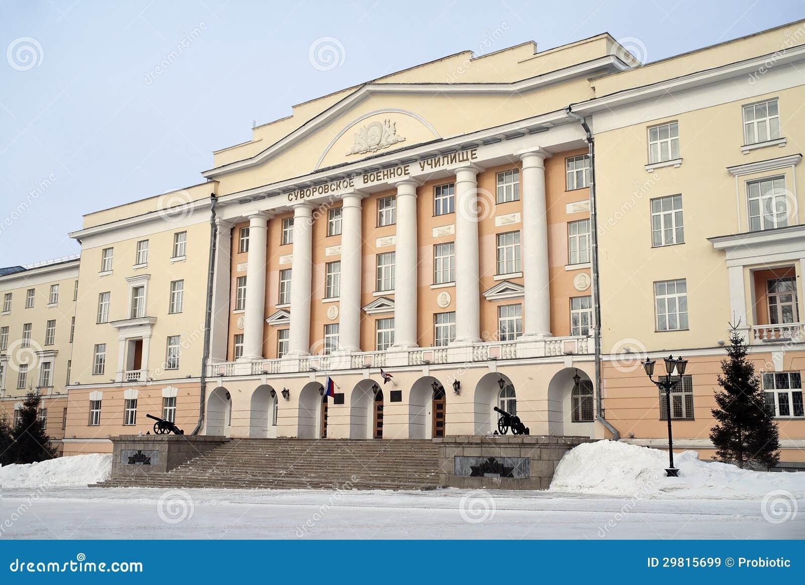 Military sanatorium of the Russian Defense Ministry in 2018 93