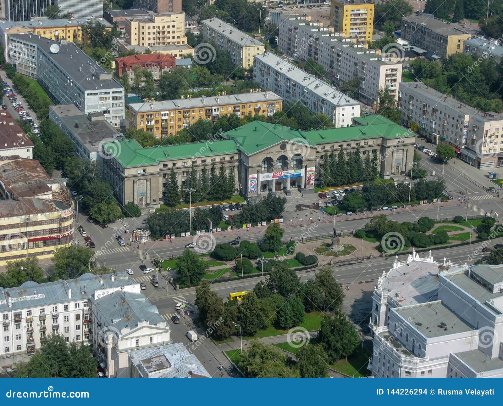 Yekaterinburg Ural stat av Ryssland