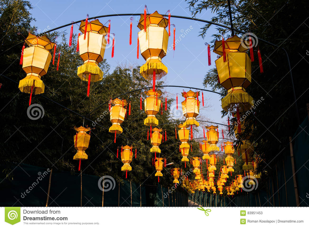 Yellow Chinese Lantern With Messages Wishing Good Luck Health Peace And Prosperity Stock Image Image Of Calligraphy Japan 83951453