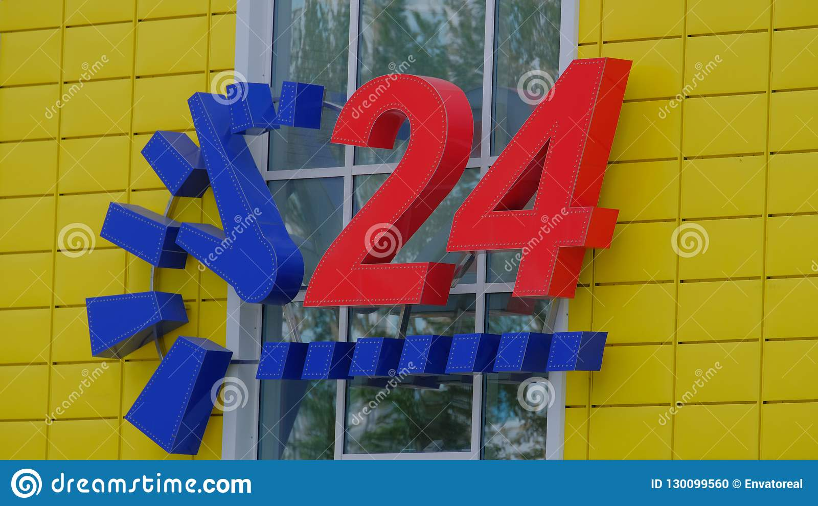 Big Red Store >> Yellow Convenience Store With A Blue Clock And Big Red