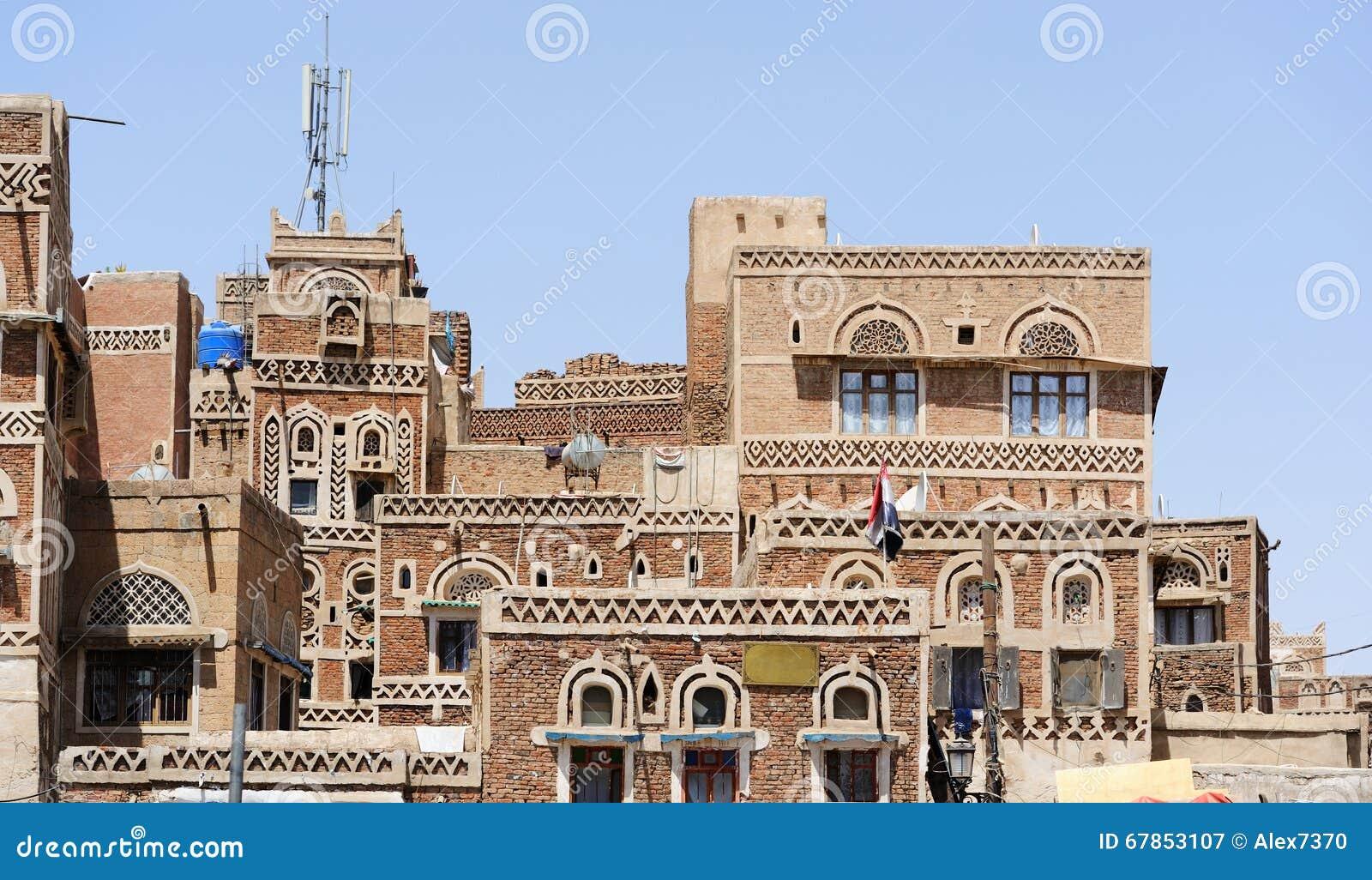 Yemen architecture traditionnelle de vieille ville sanaa for Architecture traditionnelle