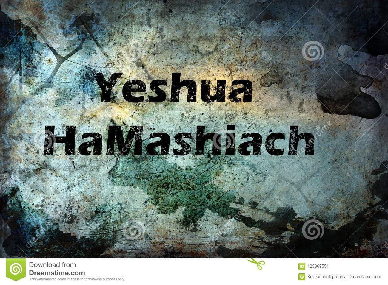 Yeshua HaMashiach The Messiah Jesus Christ Stock Image