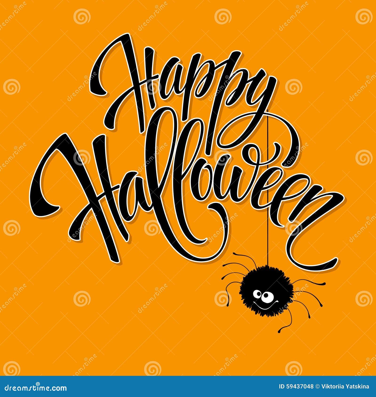 Yeux drôles de monstre de carte de voeux de Halloween Vecteur