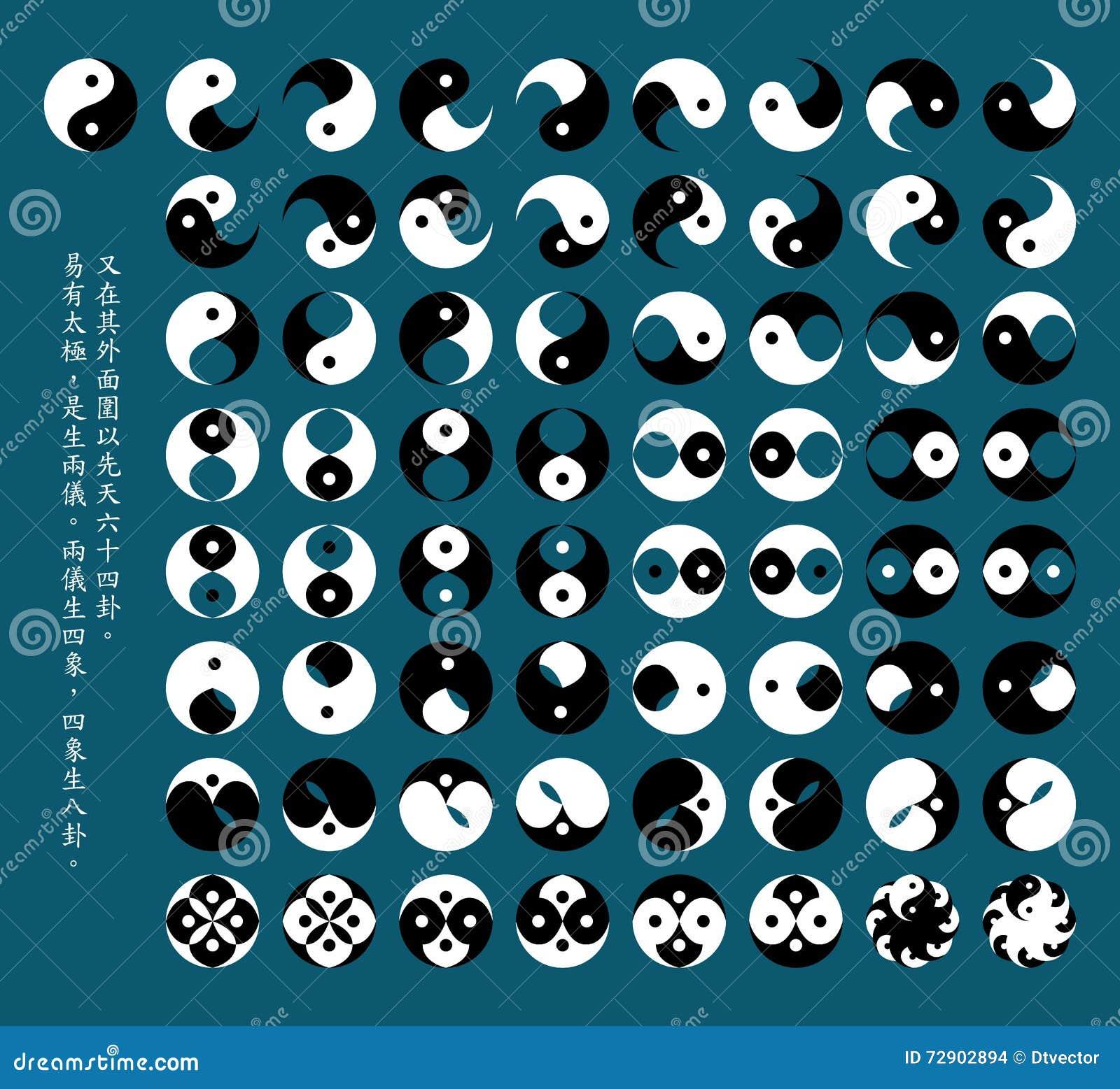 Yi Jing Tai Ji 64 sign set
