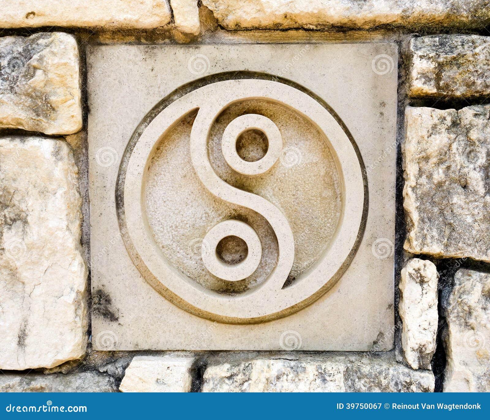 Yin och Yang negro spiritualsymbol