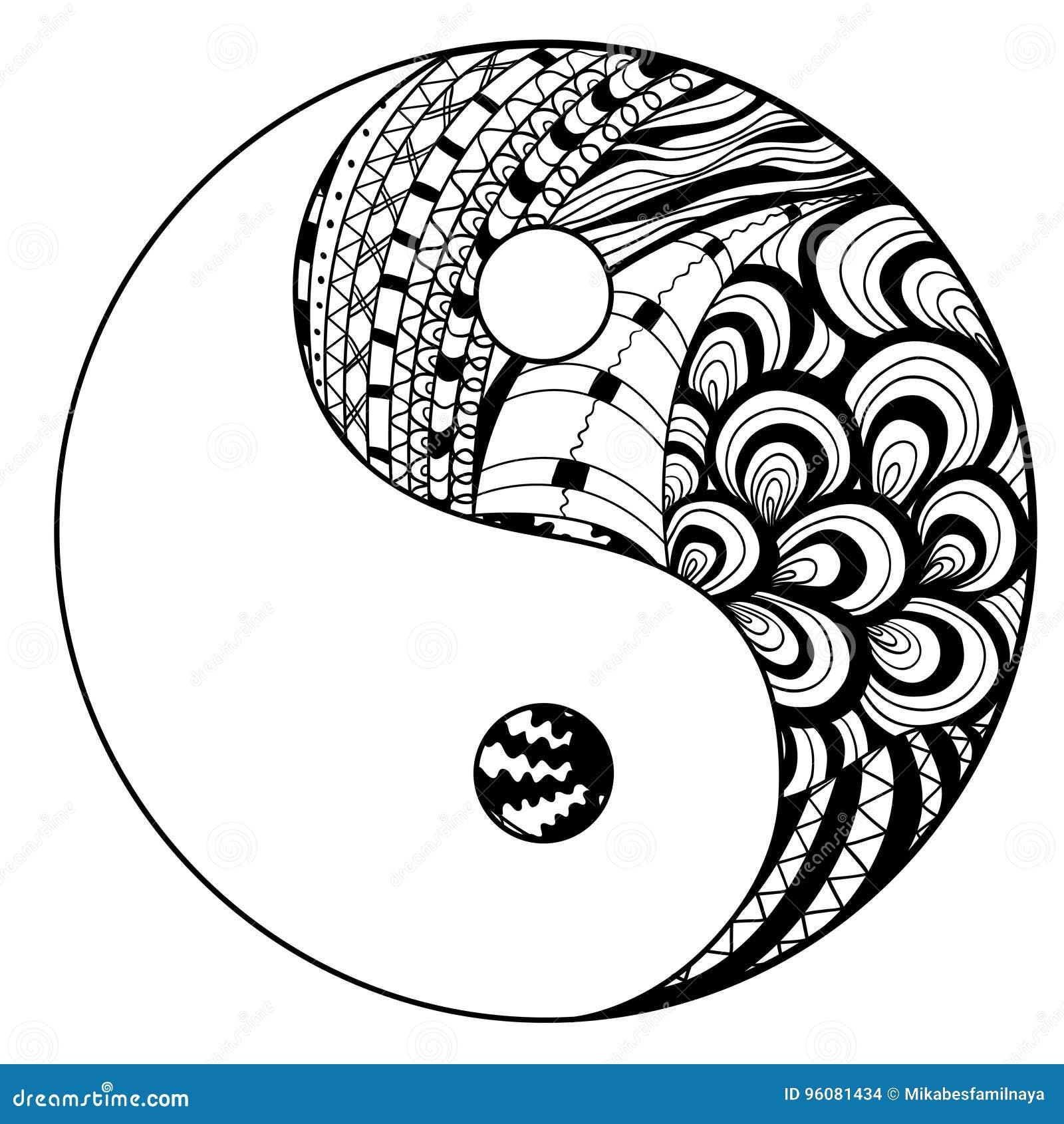 Yin Y Yang Zentangle Ilustración Del Vector Ilustración De