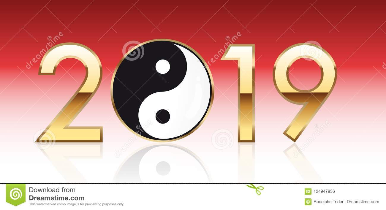 2019 With The Yin And Yang Chinese Symbol Stock Vector