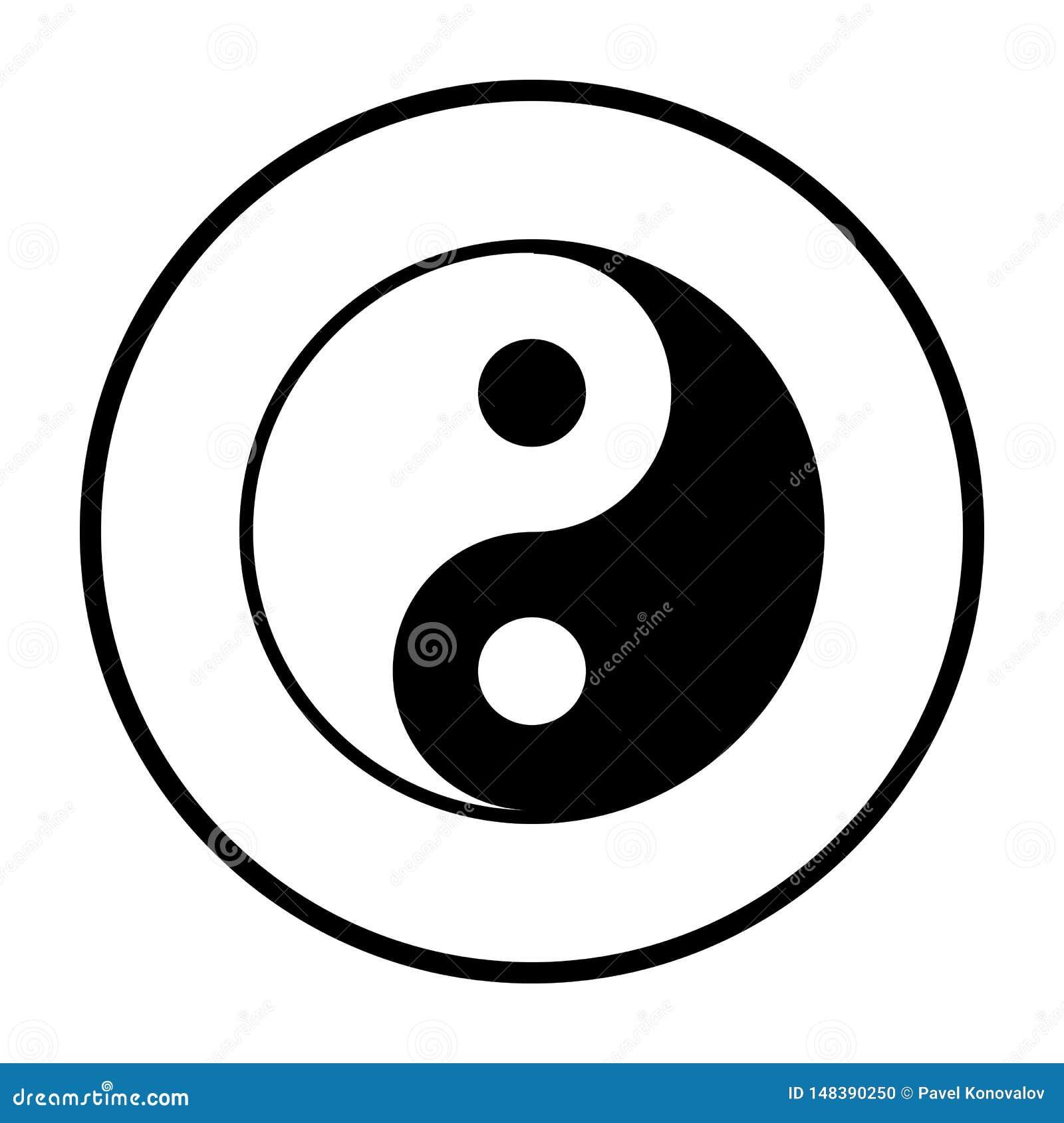 Yin And Yang Icon