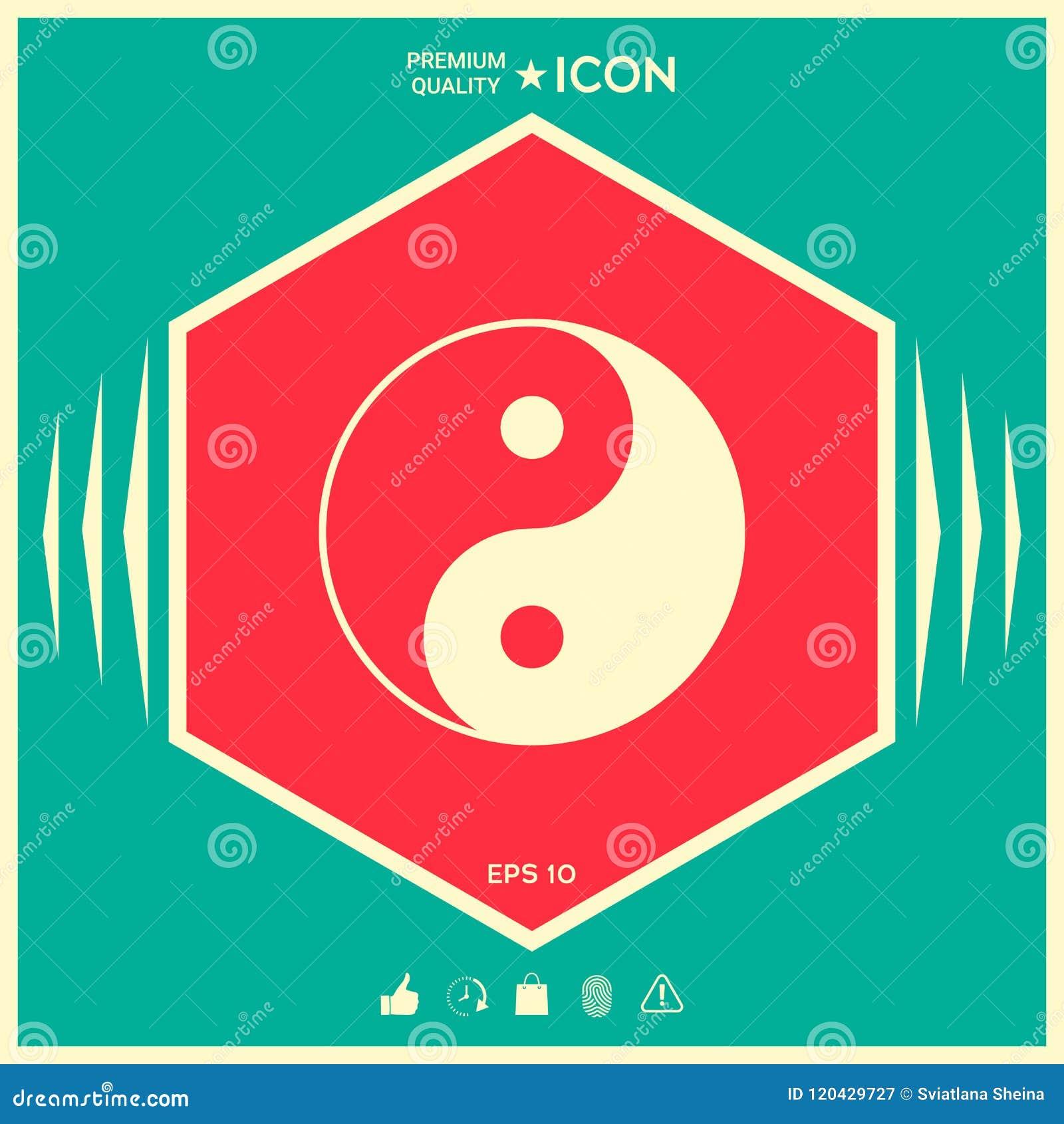 Yin Yang Symbol Of Harmony And Balance Stock Vector Illustration