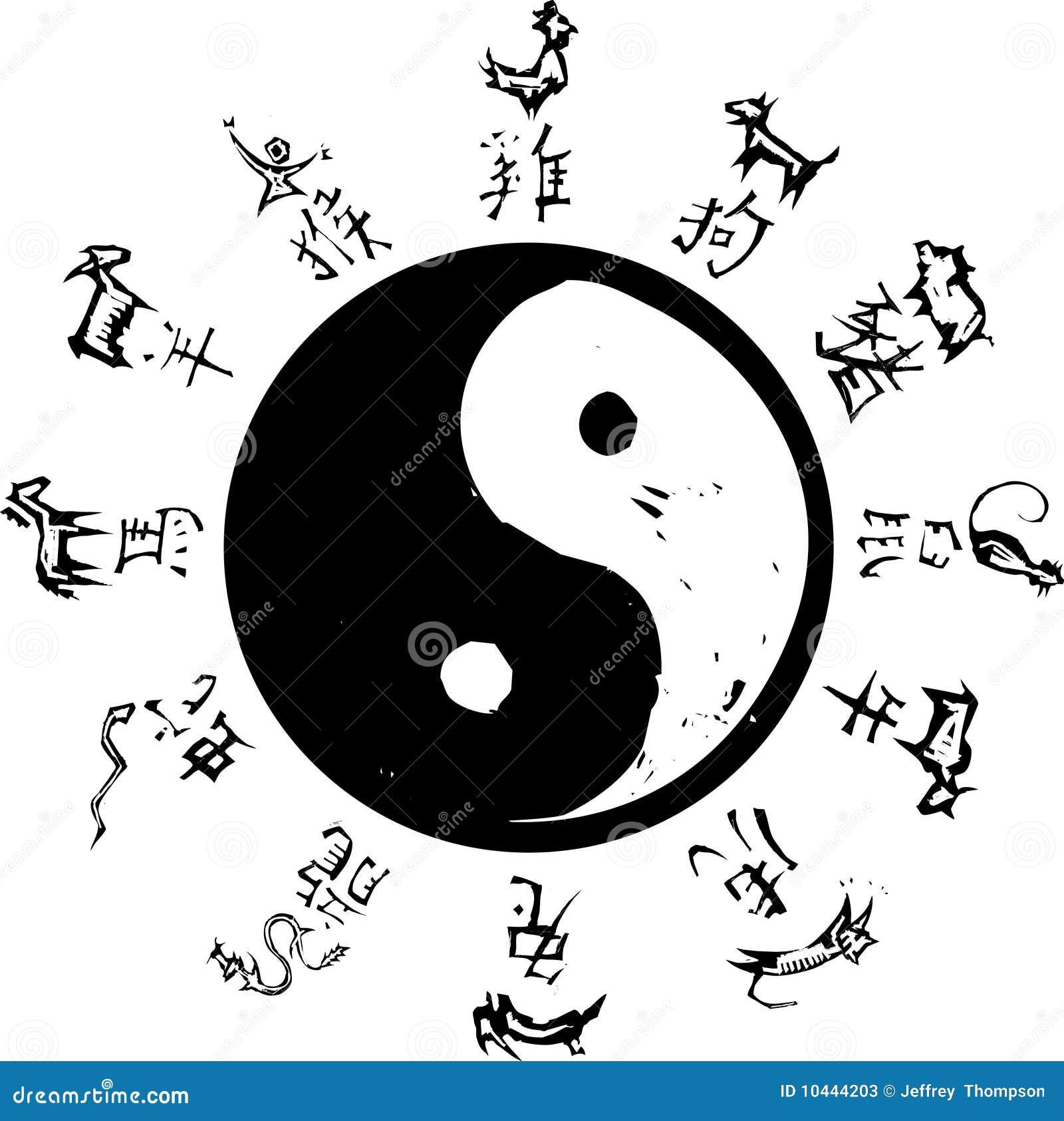 Taoism Symbols Dragon: Yin Yang Zodiac Stock Vector. Image Of Tiger, Dragon