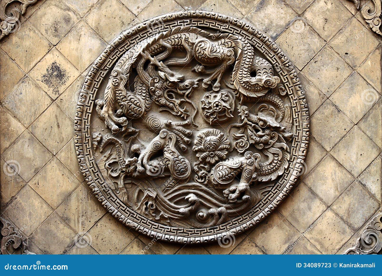 Taoism Symbols Dragon: Ying Yang Dragon Stock Photos