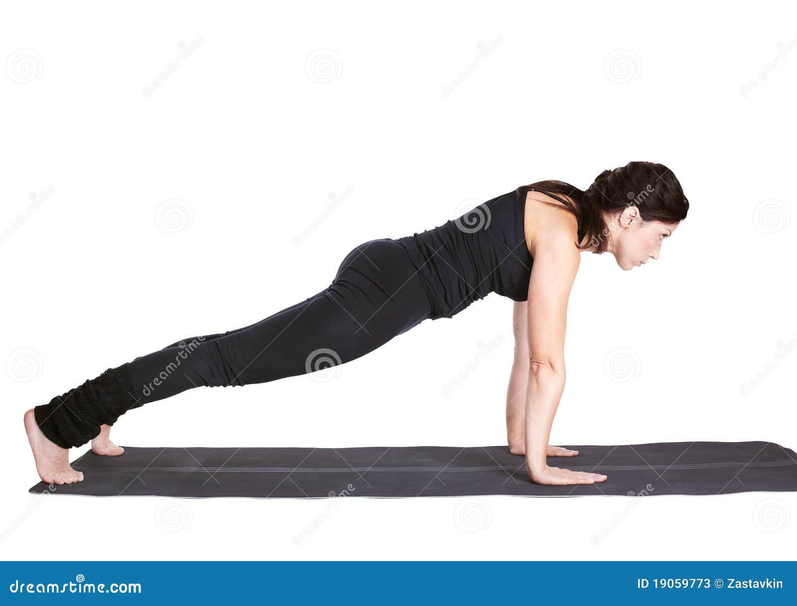 Yoga Excercising Urdhva Chaturanga Dandasana Stock Photos ...