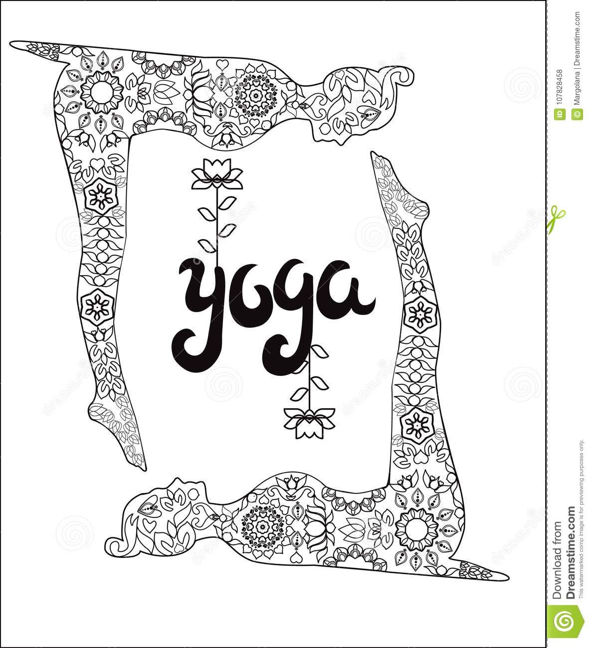Yoga And Meditation Poses Text Lotus Stock Vector