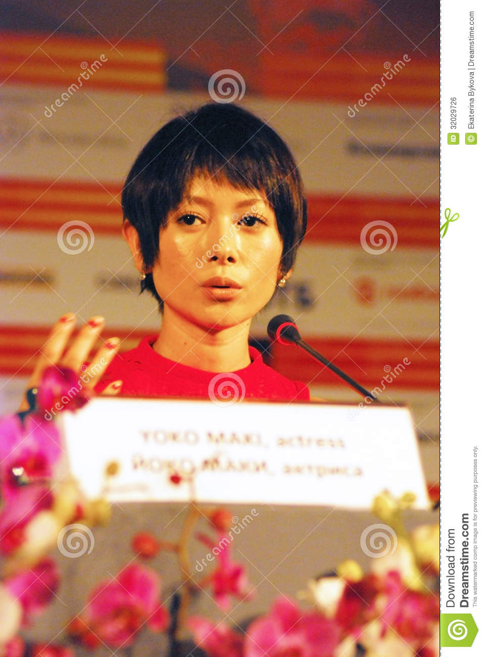 Yoko Maki At Moscow Film Festival Editorial Photo - Image: 32029726