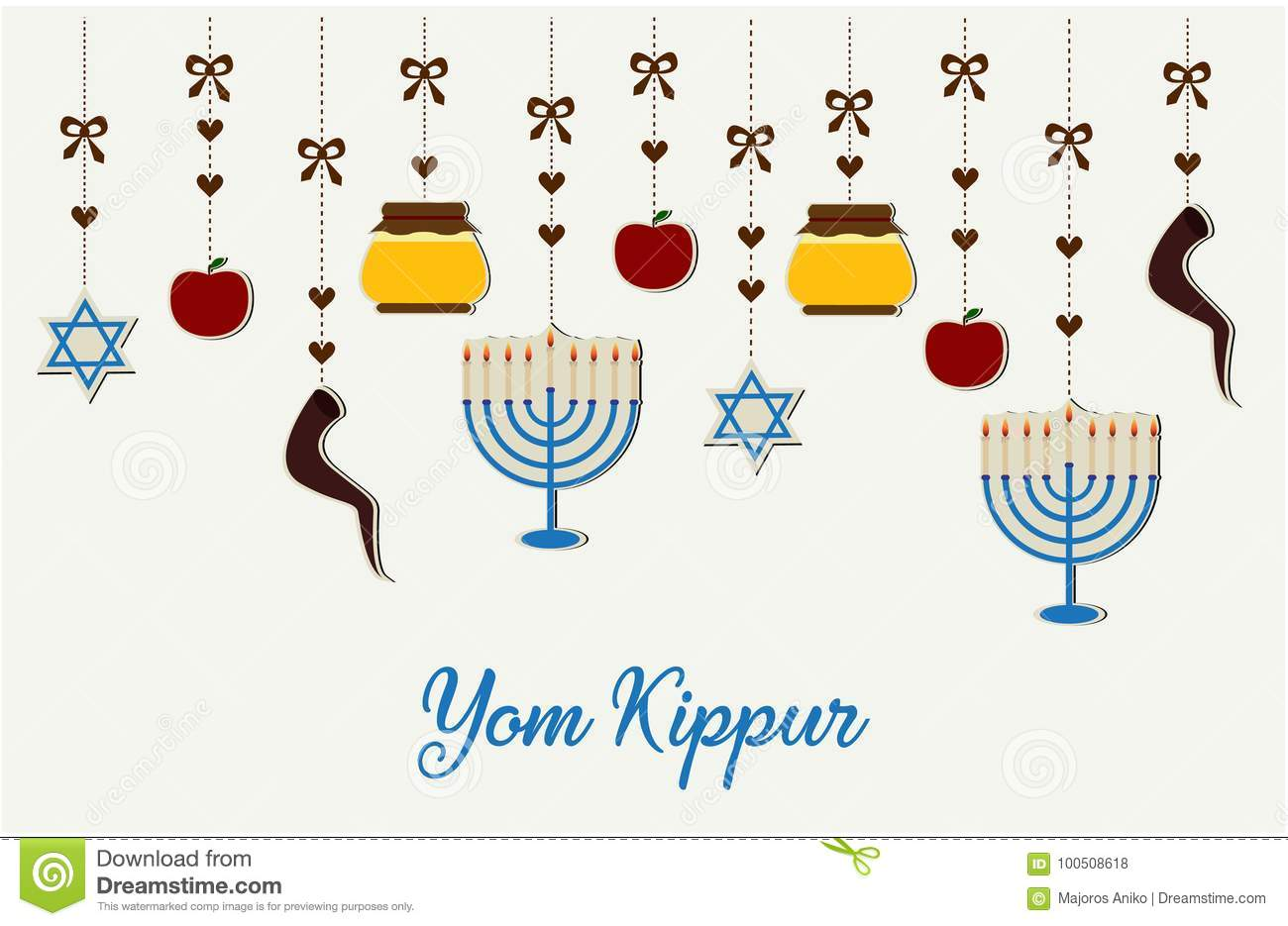 Yom Kippur Stock Vector Illustration Of Apple Hashanah 100508618