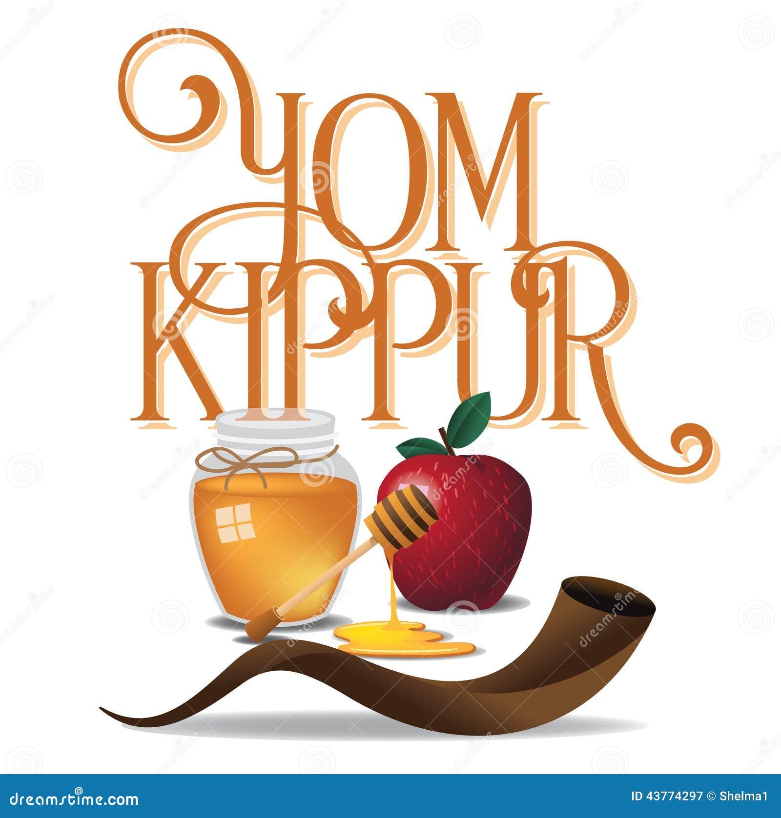 yom kippur - photo #28