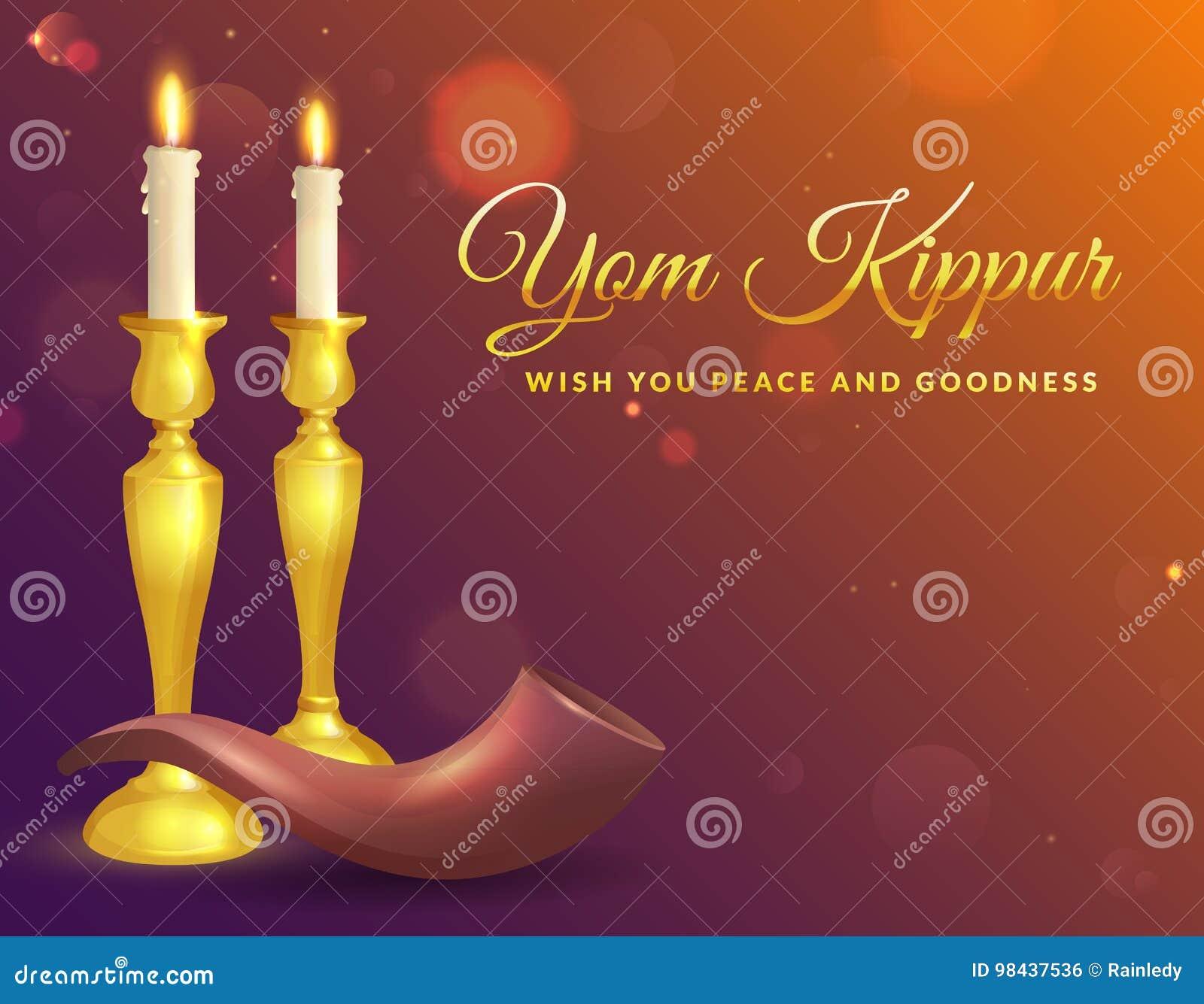 Yom Kippur Greeting Card Stock Vector Illustration Of Faith 98437536