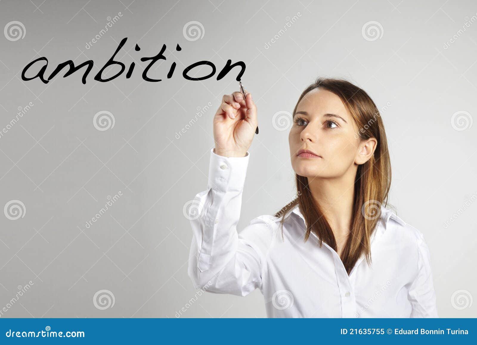 dream ambition essay