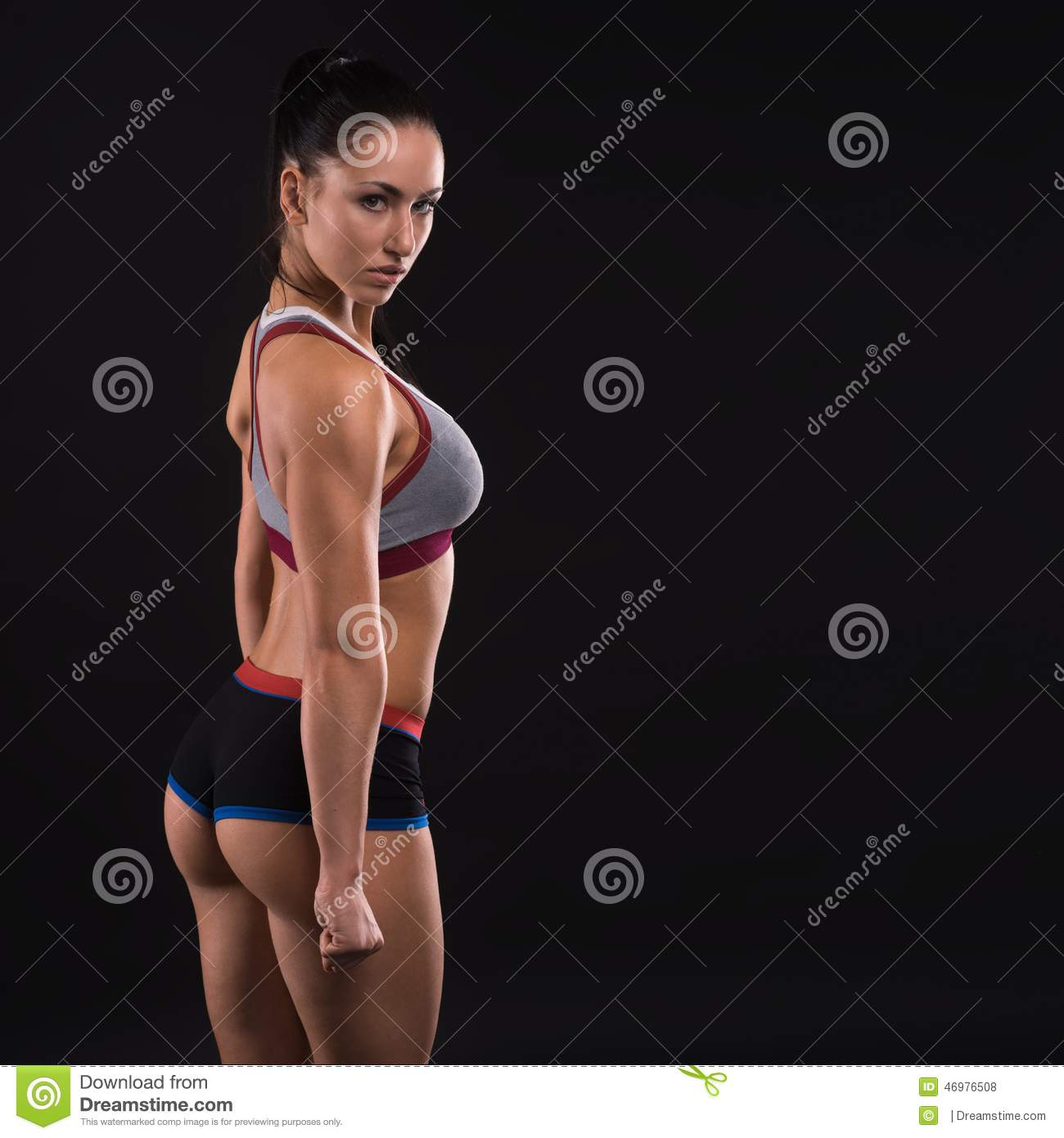 Young Sports-looking Nice Lady With Dark Hair Stock Photo