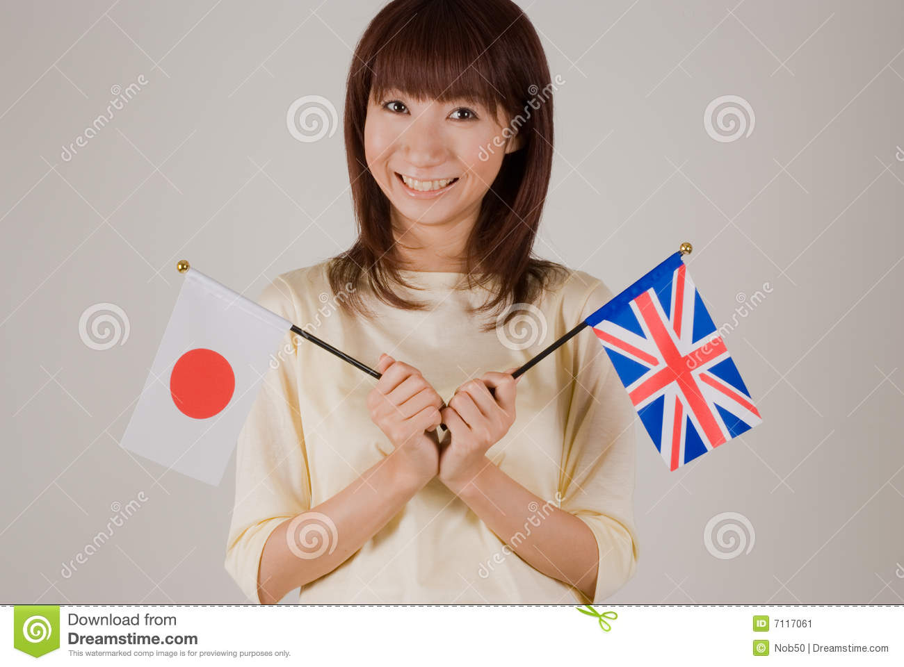 how to say british in japanese