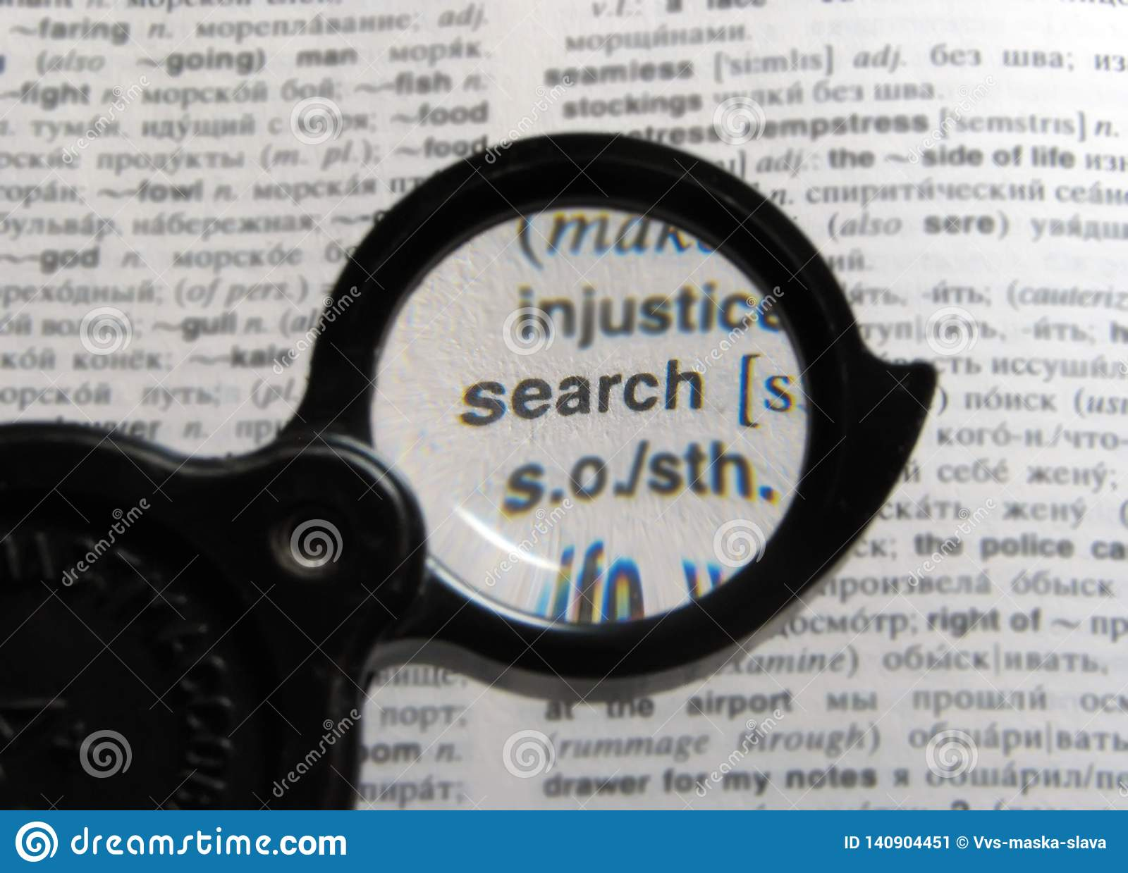 Your effective search engine