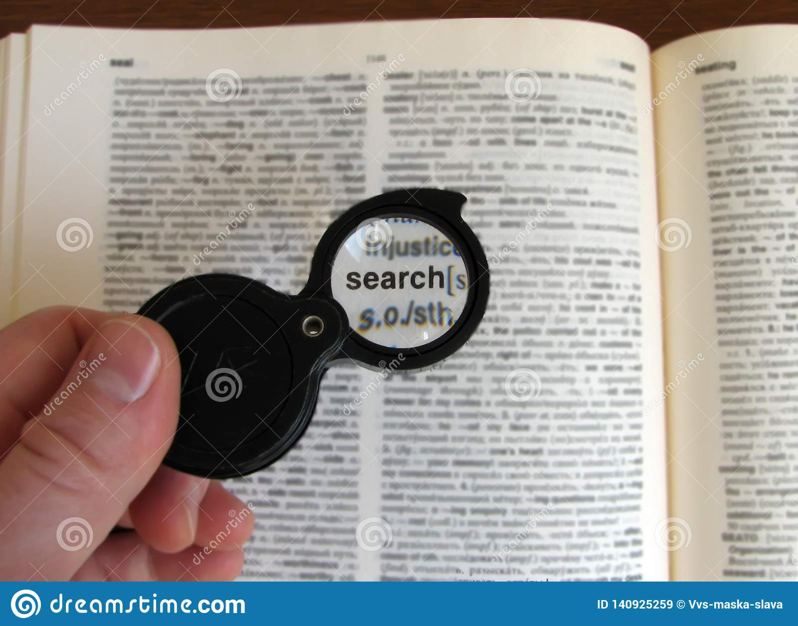 Your search tool