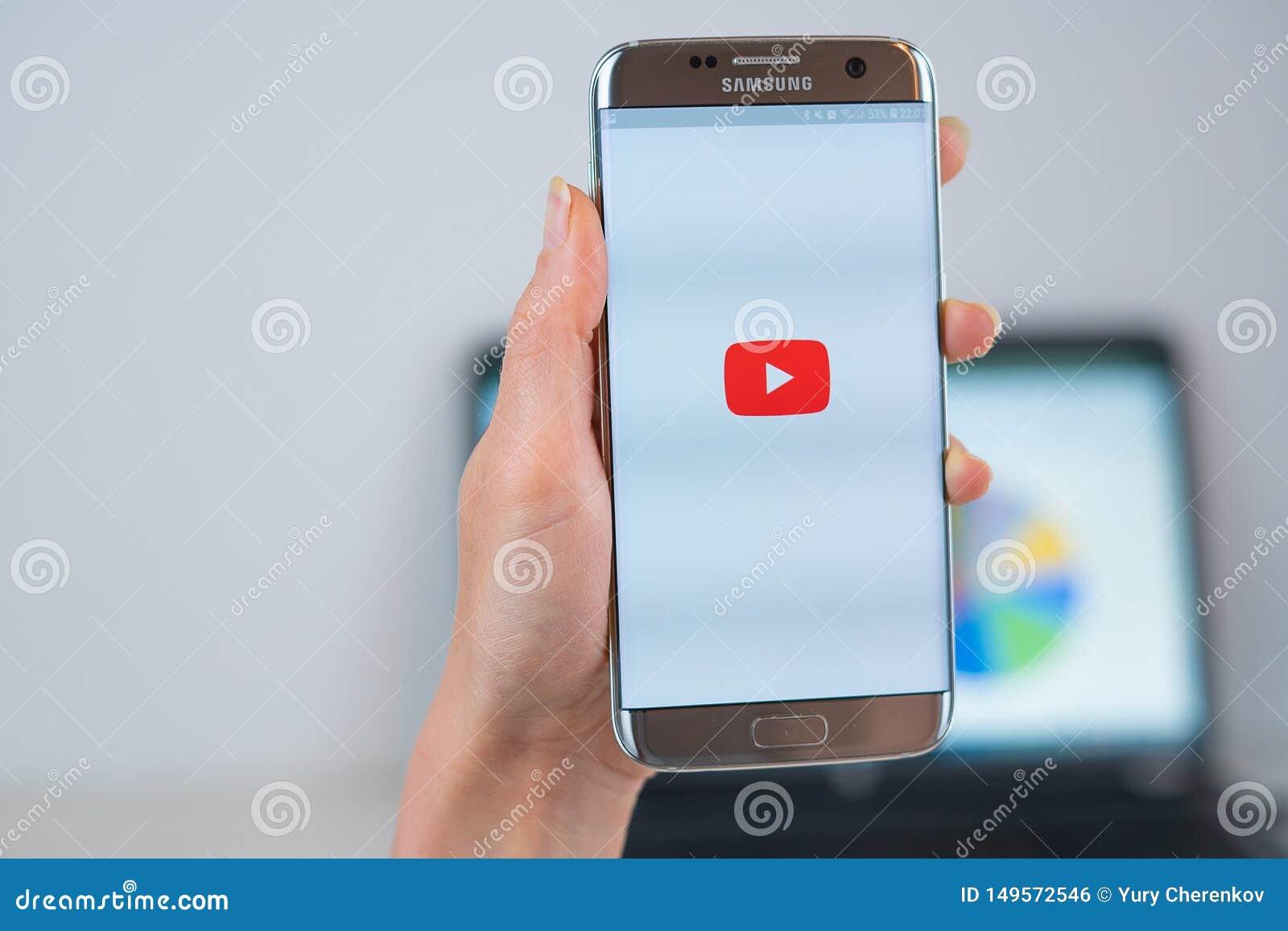 Youtube op mobiel wordt geopend die